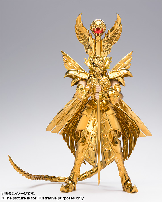 Ophiuchus special edition tamashii Item0422