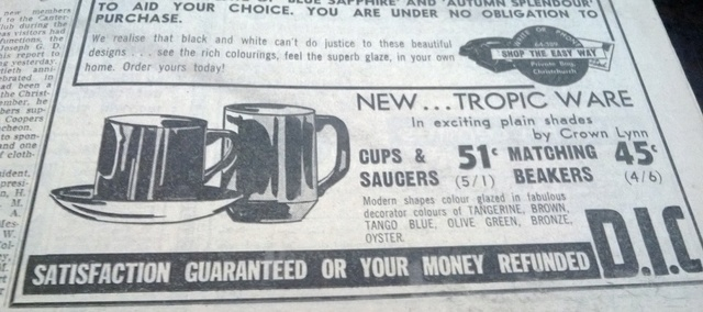 cans - Coffee Cans advert from c.1967 13010