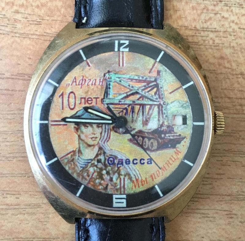 Les montres soviétiques commémoratives de la victoire  Img_0610