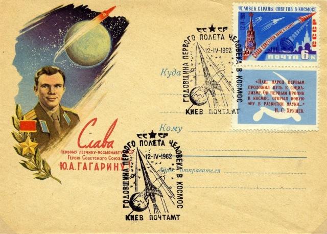 gagarine - 50 ème anniversaire Vol Gagarine 1962_010