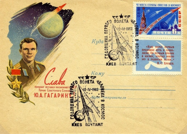 50 ème anniversaire Vol Gagarine 1962_010