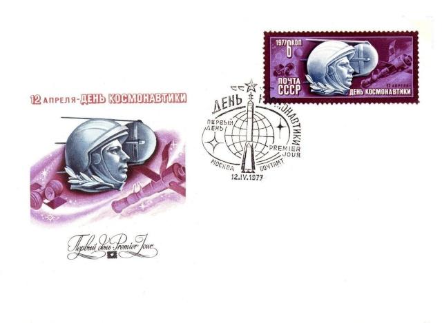 gagarine - 50 ème anniversaire Vol Gagarine 1977_011