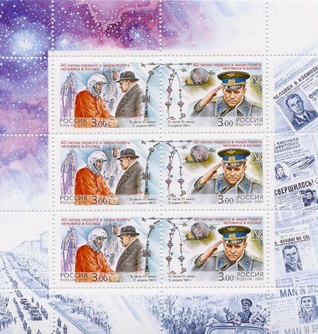 gagarine - 50 ème anniversaire Vol Gagarine 2001_011