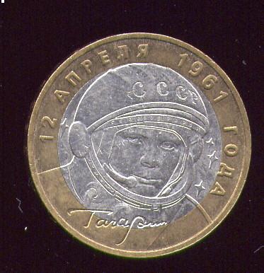 gagarine - 50 ème anniversaire Vol Gagarine Gagari10
