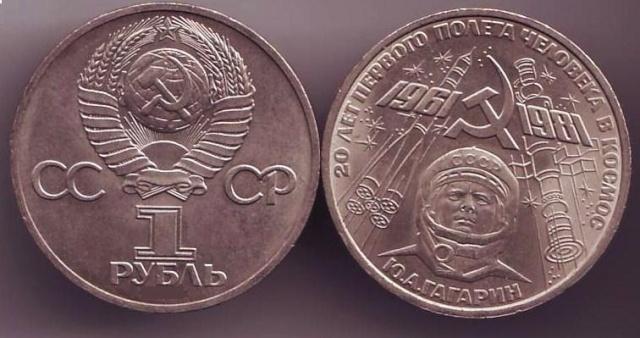 gagarine - 50 ème anniversaire Vol Gagarine Vostk_10