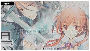 [ فعاليـة ] نادي القراءة الجماعيـة للمانجـا ( معا لدعم الفريق ! ) - صفحة 10 Manga_11