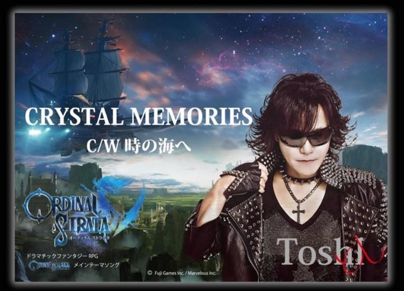 """Nouveau single """"CRYSTAL MEMORIES"""" le 4 Octobre 2017 21761510"""