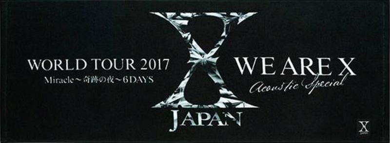 - Yokohama Arena [17 Juillet 2017] Captur10