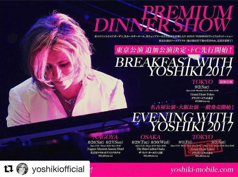 Evening With Yoshiki 2017 - Premium Dinner Show Demxkw10