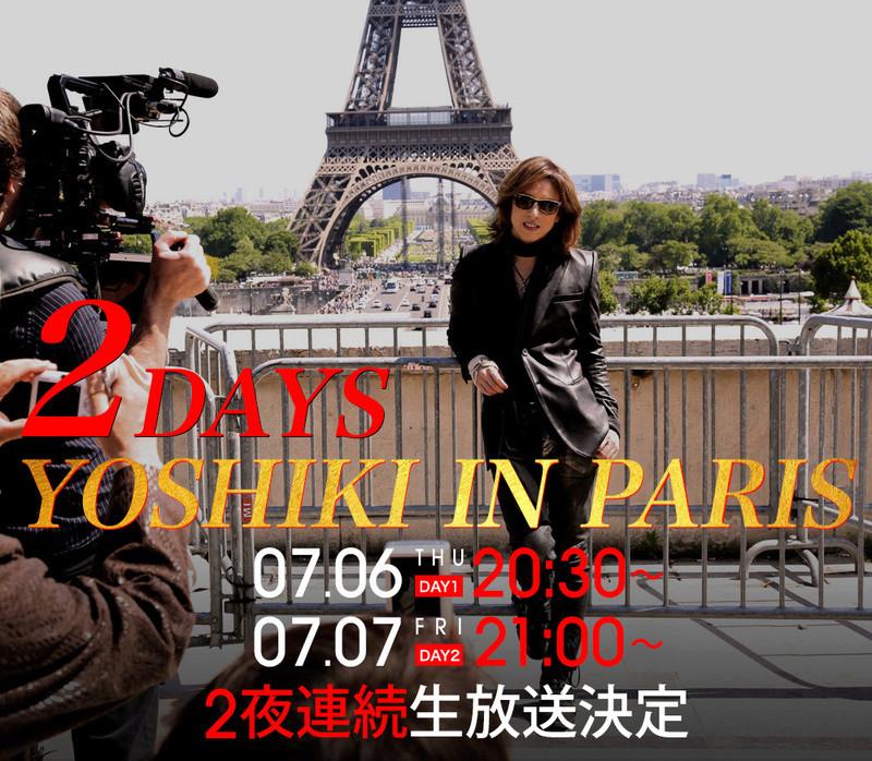 Suivre Yoshiki à Paris... En direct (sur internet) ! E2bd7710