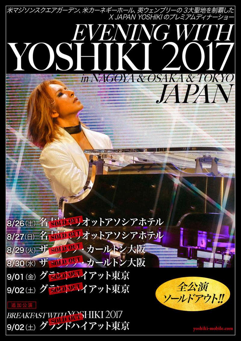Evening With Yoshiki 2017 - Premium Dinner Show E5e3f410