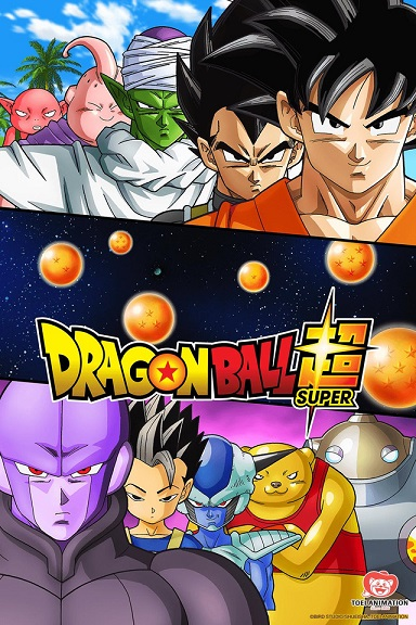 Dragon Ball Super - Ver todos los episodios de manera legal y gratis 0caa4a10