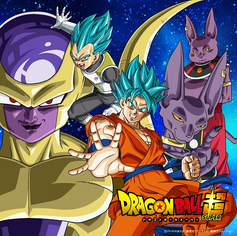 Dragon Ball Super - Ver todos los episodios de manera legal y gratis Db_sup11