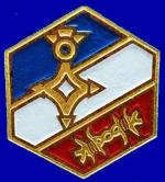 HOMMAGE à Martial COURBON , Ancien Combattant OPEX , Président de la section ACPG de BAGES (66) Acpg_210