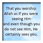 Al-Ihsan