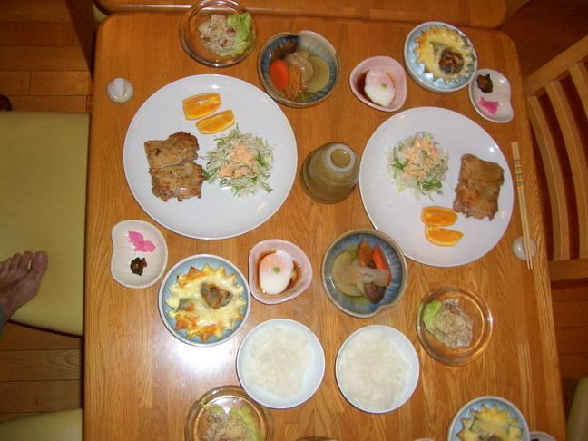 Bon Jeudi Japon10