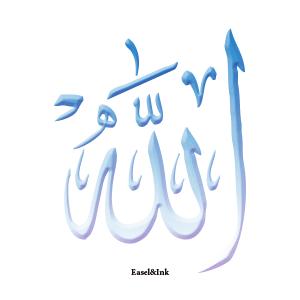Gems Of The Heart - Shaikh Ibrahim Zidan 0111