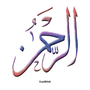 Gems Of The Heart - Shaikh Ibrahim Zidan 0213