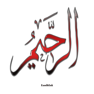 Gems Of The Heart - Shaikh Ibrahim Zidan 0311