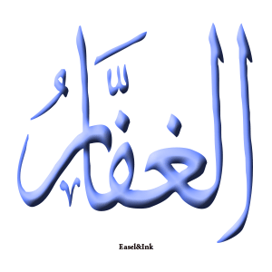 Gems Of The Heart - Shaikh Ibrahim Zidan 0411