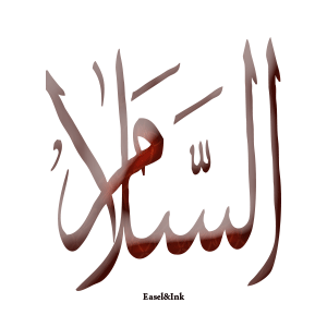 Gems Of The Heart - Shaikh Ibrahim Zidan 0611