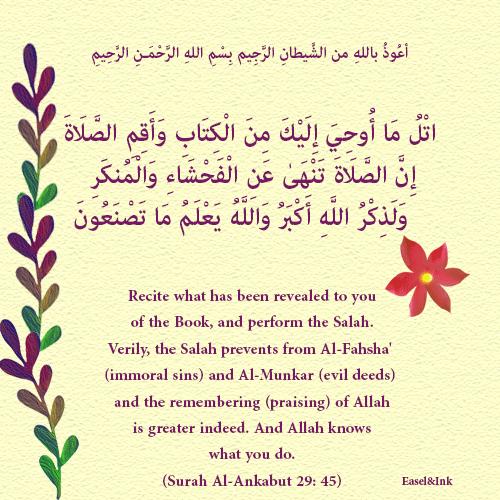 Salah prevents from Al-Fahsha' and Al-Munkar (Surah Al-Ankabut 29: 45) 08210