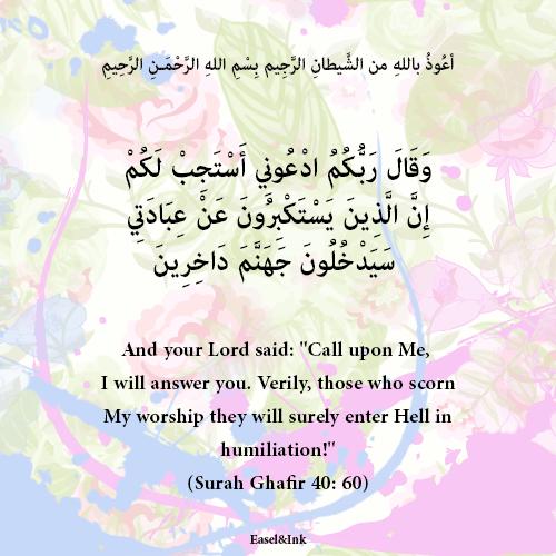 Gems Of The Heart - Shaikh Ibrahim Zidan 09010
