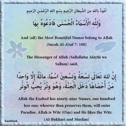 Gems Of The Heart - Shaikh Ibrahim Zidan 09410