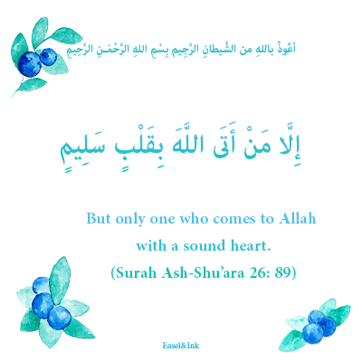 Gems Of The Heart - Shaikh Ibrahim Zidan 10510
