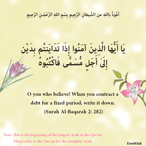 When you contract a debt for a fixed period, write it down (Surah Al-Baqarah 2: 282) 1110