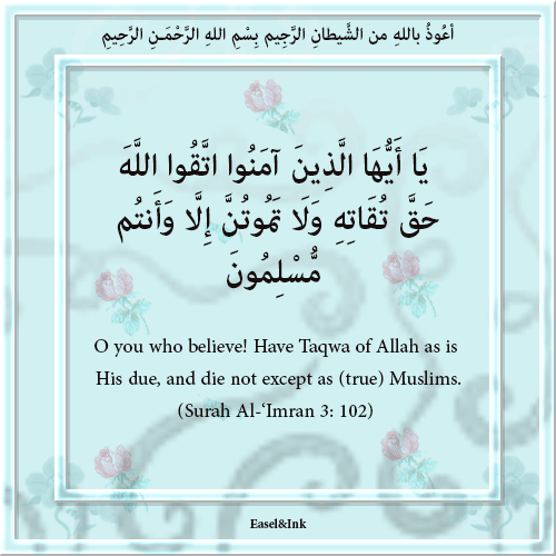 Have Taqwa of Allah as is His due (Surah Al-'Imran 3: 102-103) 12a10