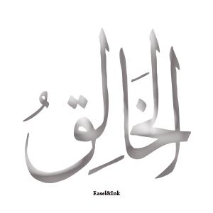 Gems Of The Heart - Shaikh Ibrahim Zidan 1311