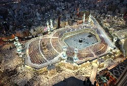 The Fifth Pillar of Islam: The Pilgrimage (Hajj) 13551710