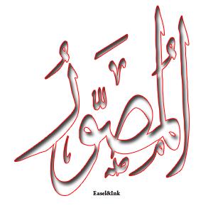 Gems Of The Heart - Shaikh Ibrahim Zidan 1510