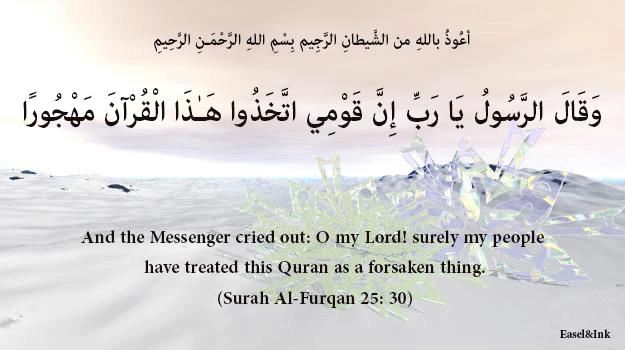 Forsaking the Qur'an (Surah Al-Furqan 25: 30) 16410