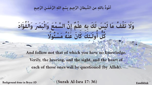 Follow not that of which you have no knowledge (Surah Al-Isra' 17: 36) 16510
