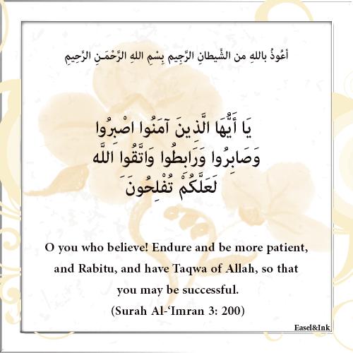 Endure and be more patient (Surah Al-'Imran 3: 200) 1810