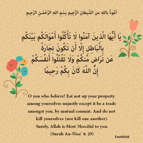 Eat not up your property among yourselves... (Surah An-Nisa' 4: 29-31) 2011