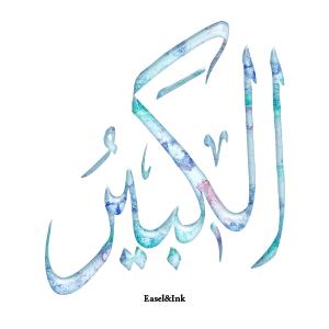 Gems Of The Heart - Shaikh Ibrahim Zidan 2111