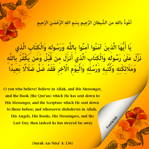 Believe in Allah, and His Messenger, and the Book  (Surah An-Nisa' 4: 136)  2710