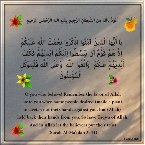 Remember the favor of Allah unto you (Surah Al-Ma'idah 5: 11) 3410