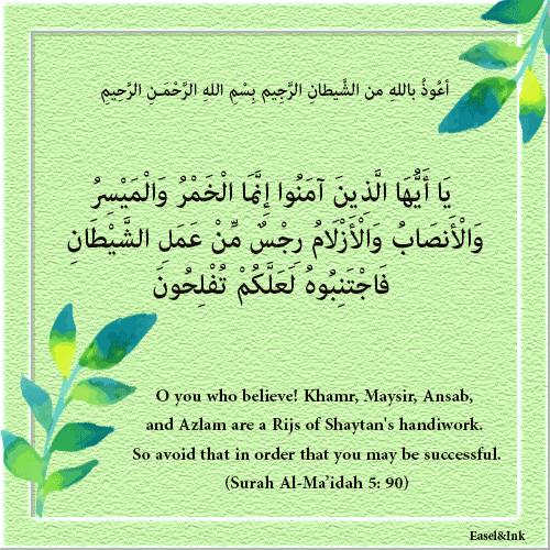 Khamr, Maysir, Ansab, and Azlam are a Rijs of Shaytan's handiwork  (Surah Al-Ma'idah 5: 90-91) 4010