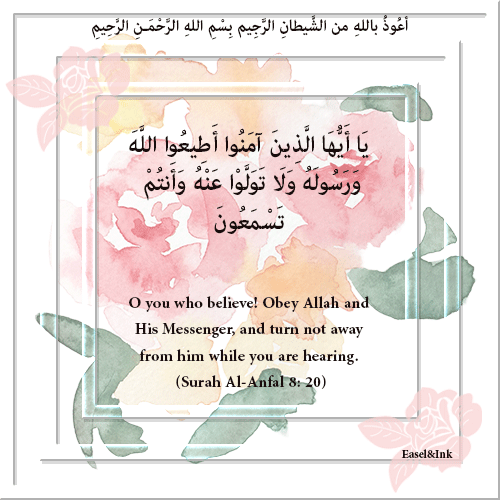 Obey Allah and His Messenger (Surah Al-Anfal 8: 20-22) 4710