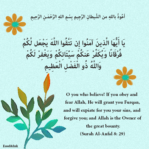 If you obey and fear Allah (Surah Al-Anfal 8: 29) 5010