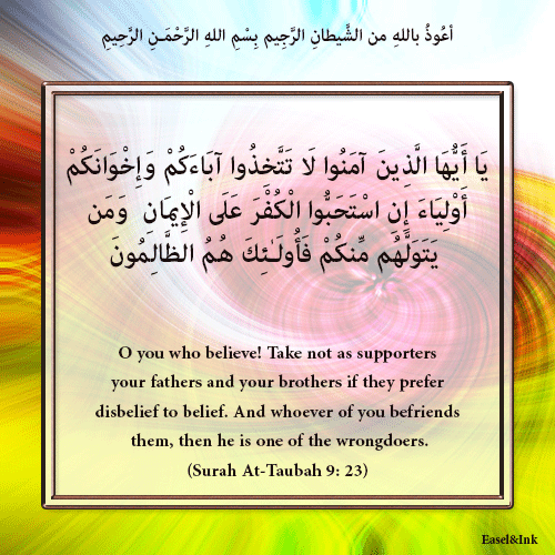 Take not as supporters your fathers and your brothers (Surah At-Taubah 9: 23-24) 5210