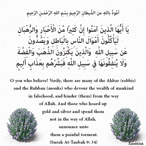 Verily, there are many of the Ahbar (rabbis) and the Ruhban (monks) (Surah At-Taubah 9: 34) 5410