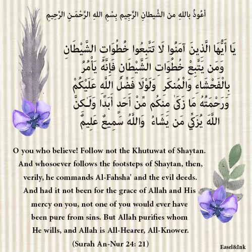 Follow not the Khutuwat of Shaytan (Surah An-Nur 24: 21) 5910