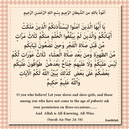 Let your slaves and slave-girls  (Surah An-Nur 24: 58) 6110