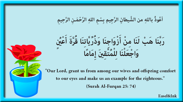 Gems Of The Heart - Shaikh Ibrahim Zidan 6311