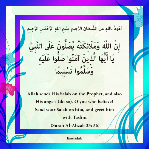 Send your Salah on him, and greet him with Taslim. (Surah Al-Ahzab 33: 56) 6610